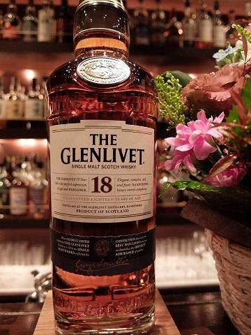 TheGlenlivet18.jpg