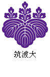 1108002Tsukuba.png