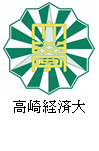 1210003TakasakiKeizai.png