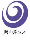 1233001OkayamaKenritsu.png