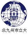 1240001KitakyushuShiritsu.png