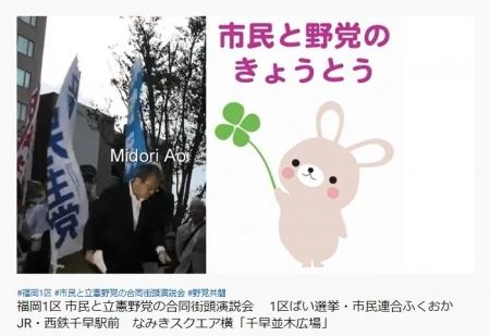 1kubai_20191012_Aoi.jpg