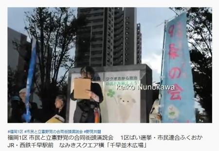 1kubai_20191012_Hako-9-Nunokawa.jpg