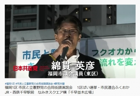 1kubai_20191012_JCP-Watanuki.jpg