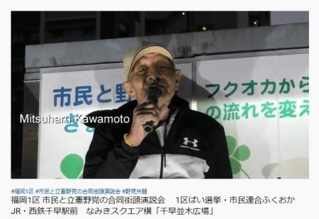 1kubai_20191012_Kawamoto.jpg