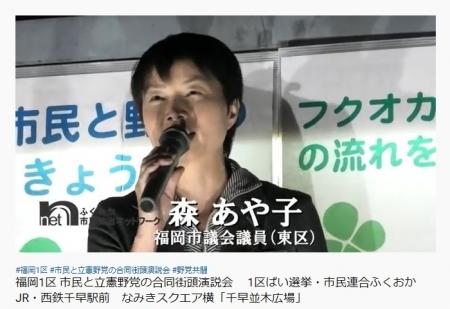 1kubai_20191012_Mori-Ayako.jpg