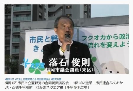 1kubai_20191012_Ochiisi.jpg