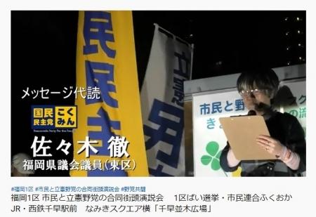 1kubai_20191012_Sasaki.jpg