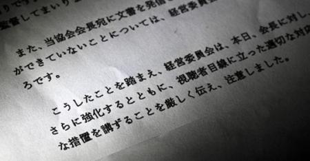 20190926_Mainichi-01.jpg