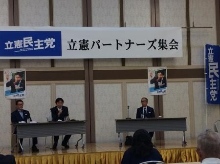 20190928_CDP-Meeting-01.jpg