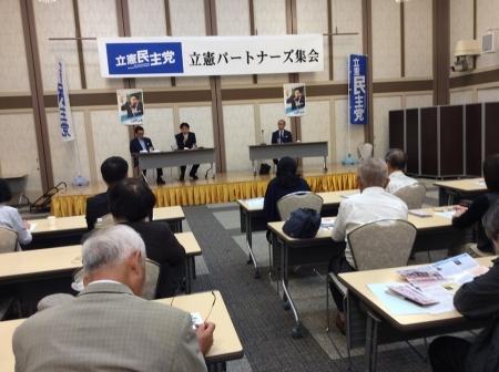20190928_CDP-Meeting-02.jpg