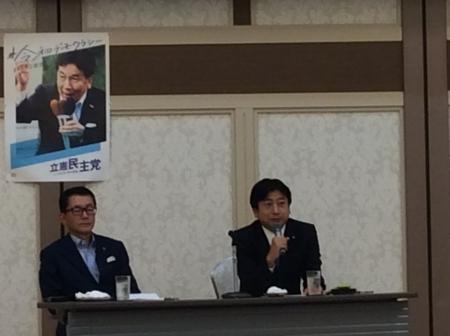 20190928_CDP-Meeting-03.jpg