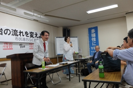 20191005_Tamura-Takaaki_Hearing-02.jpg