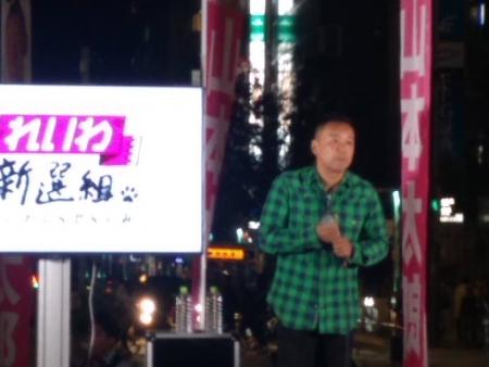 20191026_Reiwa-Fukuoka_04.jpg