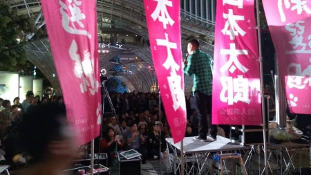 20191026_Reiwa-Fukuoka_15.jpg