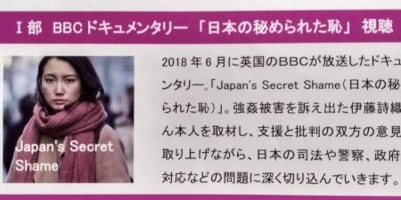 20191027_Ito-Shiori-01.jpg