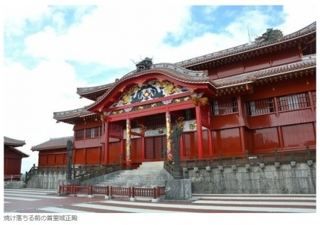 20191031_OkinawaTimes-002.jpg