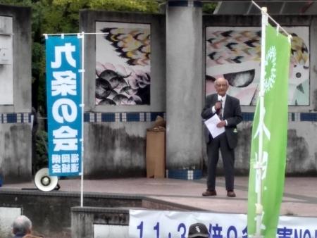 20191103_11・3AbeNo-Fukuoka-03_Ishimura