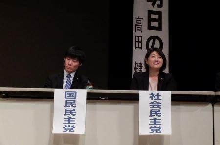20191201_Fukutu-06_Yokota.jpg