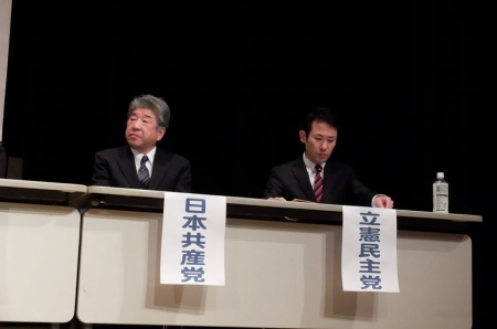 20191201_Fukutu-07_Yokota.jpg