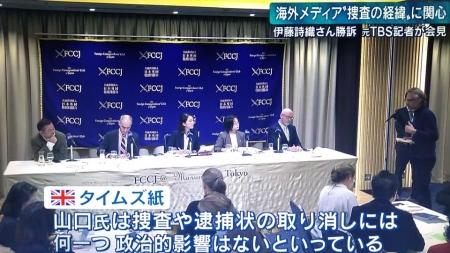 20191219_KBC-News_ItoShiori-01.jpg