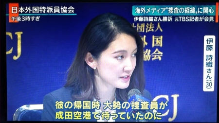 20191219_KBC-News_ItoShiori-02.jpg