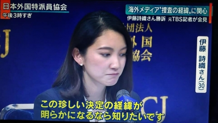 20191219_KBC-News_ItoShiori-03.jpg