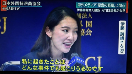 20191219_KBC-News_ItoShiori-04.jpg