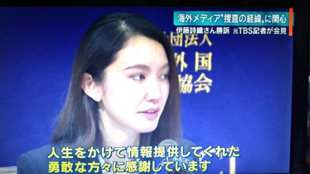 20191219_KBC-News_ItoShiori-05.jpg