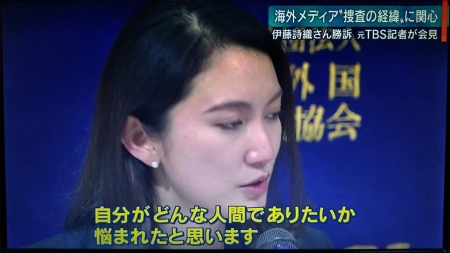 20191219_KBC-News_ItoShiori-06.jpg