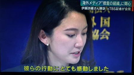 20191219_KBC-News_ItoShiori-07.jpg