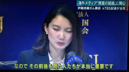 20191219_KBC-News_ItoShiori-08.jpg