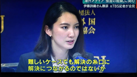 20191219_KBC-News_ItoShiori-10.jpg