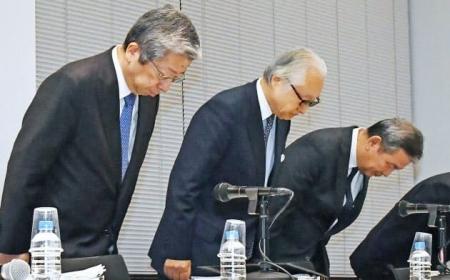 20191227_Nikkei-04.jpg