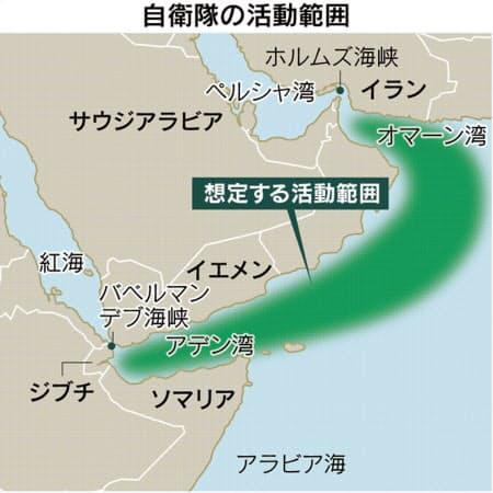 20191228_Nikkei-03.jpg