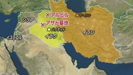 20200105_NHK_Iran-01.jpg