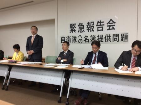 20200110_JCP-Houkokukai-01.jpg