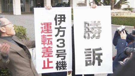 20200117_NHK-01_Ikata-Genpatsu.jpg