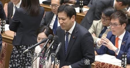 20200127_JCP-Miyamoto-Toru.jpg