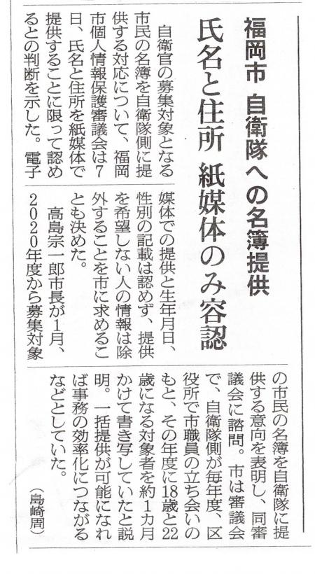20200208_Asahi-01.jpg