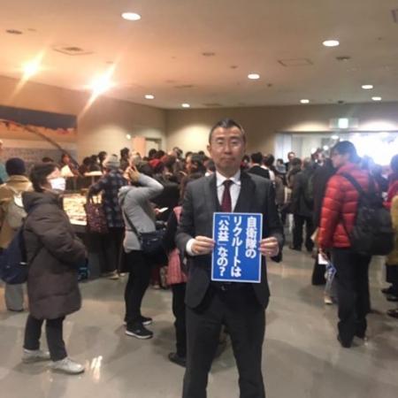 20200208_FKC-Jieitai-Meibo_byKuramoto-01.jpg