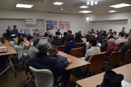 20200208_FKC-Jieitai-Meibo_byNakayama-02.jpg