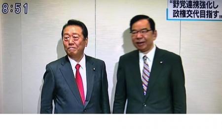 20200209_NHK_ShiiVsOzawa-04.jpg