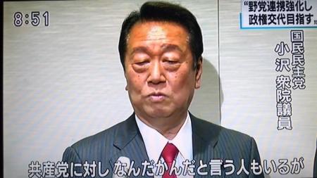 20200209_NHK_ShiiVsOzawa-05.jpg