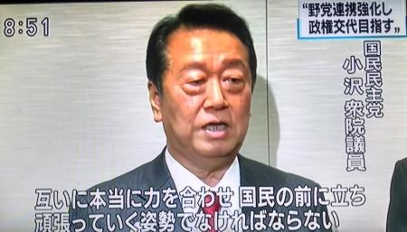 20200209_NHK_ShiiVsOzawa-06.jpg