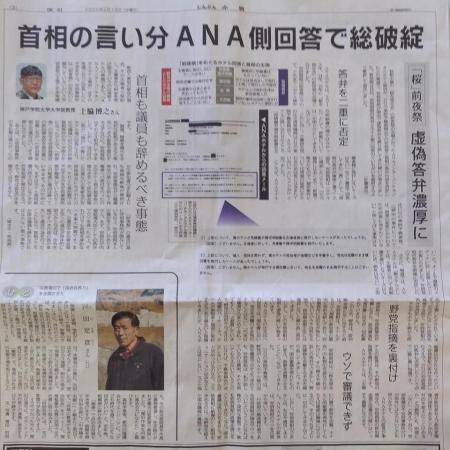 20200219_AKAHATA_Sakura_01.jpg