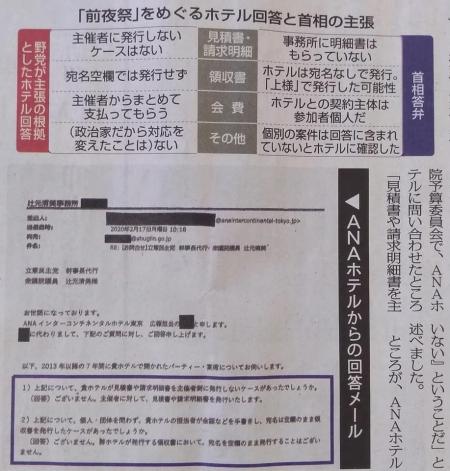 20200219_AKAHATA_Sakura_02.jpg