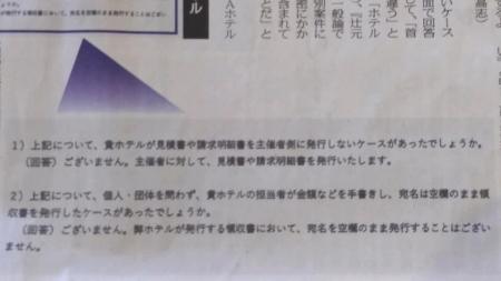 20200219_AKAHATA_Sakura_03.jpg