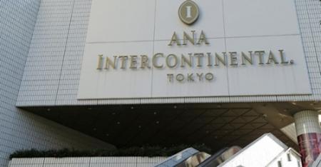 20200220_Nikkan-Gendai-ANA-HOTEL_01.jpg