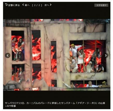 20200303_Asahi-Curnival-02.jpg